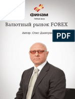 forex_promo4