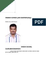 Dada Gurudev Jinkushalsuriji Maharaja Saheb