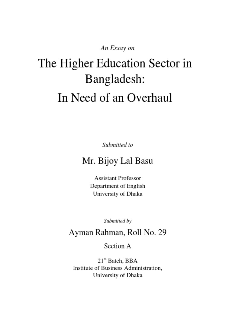 essay about high education