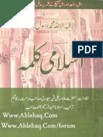 Islami Kalima