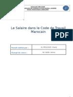 le salaire dans le code de travail marocain