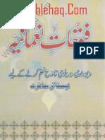 Fatuhaat E Noumania Part 1