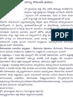 AmavasyaSomavathiVratham