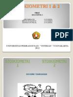 Cover Stoikio