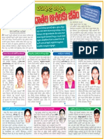 News Chandra