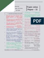 New Vishal's I.a.S. Success Planner Series Paper 2 Sociology