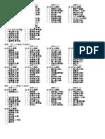 20120624-return-lane-final.pdf