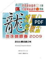 20090913-Kowloon-Cup-Full-Result.pdf