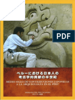 50 años de expediciones Japonesas en el Peru