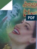 326-Swana by Mazhar Kaleem