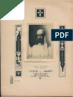 Master Moria El, the Illustrious (1916).pdf