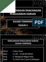 RPH KT5
