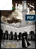 Our Voices Magazine | The AlAzhar Issue 2013