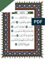 Quran (Tajweed Coloured Quran)