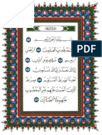 Quran (Tajweed Coloured Quran)