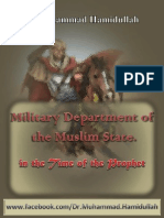 Military Department of the Muslim State