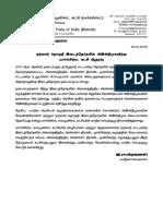 CPIM Press News on 19.10.2013