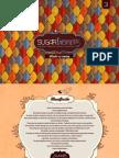 Sugartremens 03.pdf