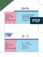 Lab5_Paper Card 2