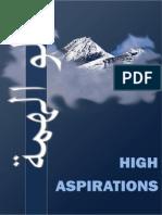 High Aspirations Uluww Al Himmah