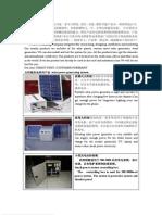 IRSHIM Solar Energy