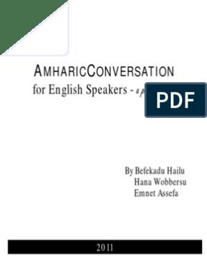 Amharic Conversation | Ethiopia | Grammatical Gender
