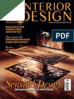 134736220-Interior-Design-2011-06