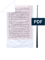 al-adab aur urdu ke mashaheer
