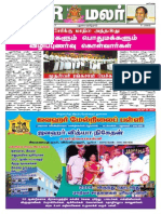 NR Malar 27th Issue