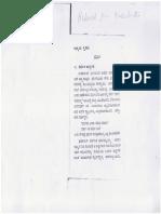 Jagadguru Adirenukaru - Small Book