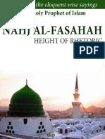 NAHJ AL-FASAHAH HEIGHT OF RHETORIC - HOLY PROPHET HAZRAT MUHAMMAD MUSTAFA (SAWW) - XKP