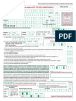 Illinois State Police - FOID Application
