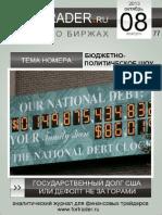 011013-fortrader_ru77