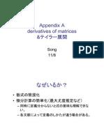 Matrix Derivatives