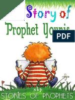 Prophet Younis - Kamal al-Syyed - XKP