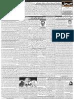 Jagdeesh - Dart Dari Tho Deh Tan