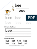 Firstword Bee
