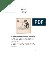 Lenin's Article No 1(L.w PDF)