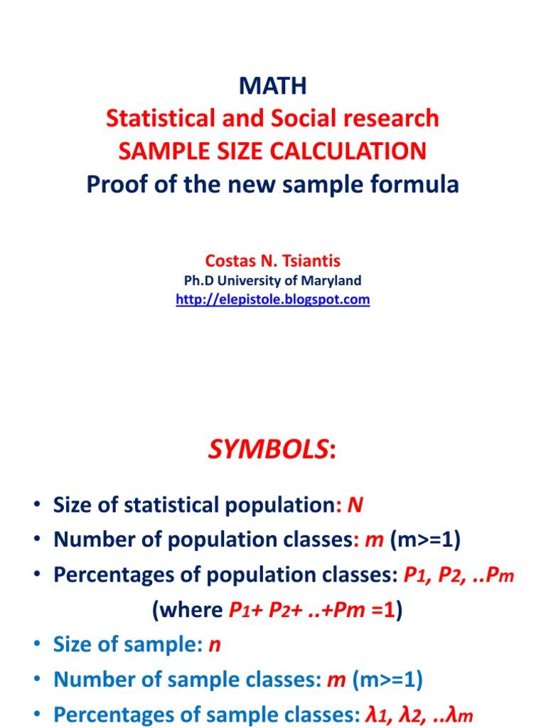 The athenian sample size formula sampling statistics the athenian sample size formula sampling statistics statistical theory buycottarizona
