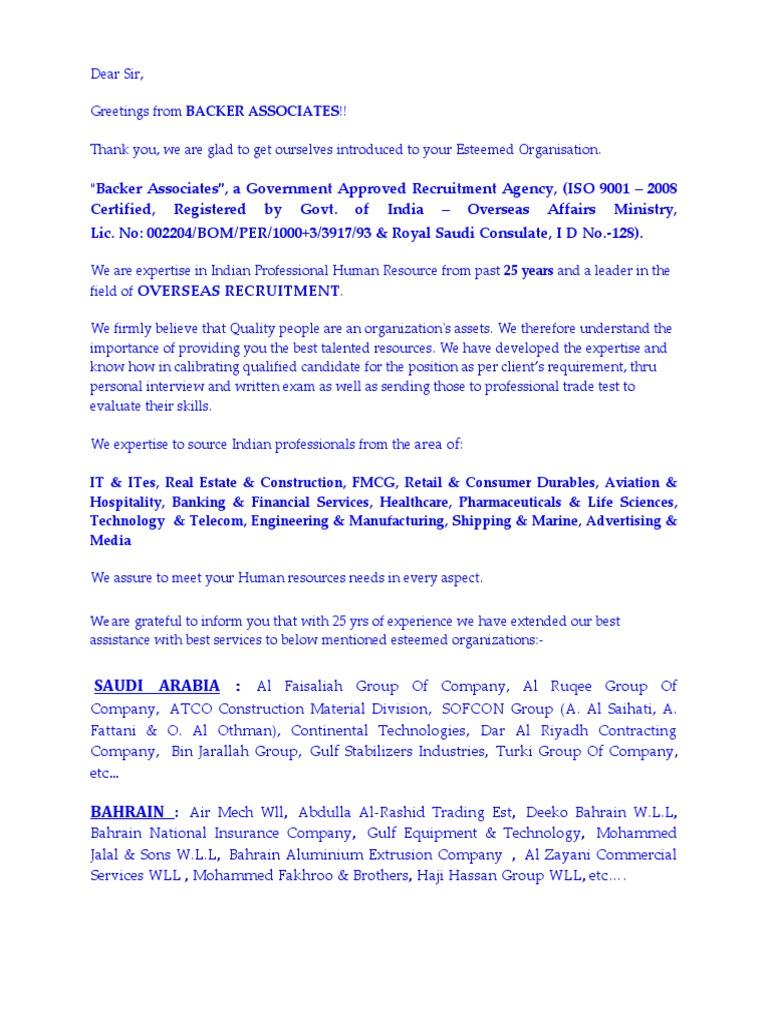 Backer Associates - Company Profile | Bahrain | Aluminium