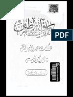 Abdullah al-Tell