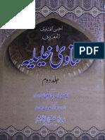 Fatawa Khaliliya by Mufti khalil ahmad khan barkati  Vol 2