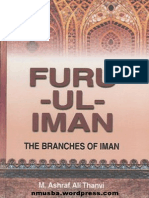 Furu Ul Iman the Branches Of Iman By Maulana Ashraf Ali Thanwi