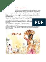 ShortStory28.pdf