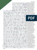 Para25.pdf