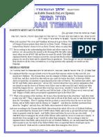 V'eschanan Selections from Rabbi Baruch Epstein