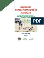 Water Management, Land Preparation, Land Leveling and Land Survey
