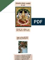 Dewali Laxmi Pooja
