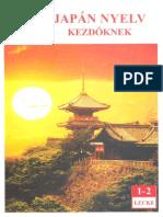 Japán nyelvkönyv kezdőknek
