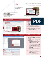 Mendeley Quick reference guide Japanese